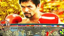 Pacquiao One Punch KO